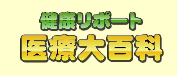 title_new.jpg
