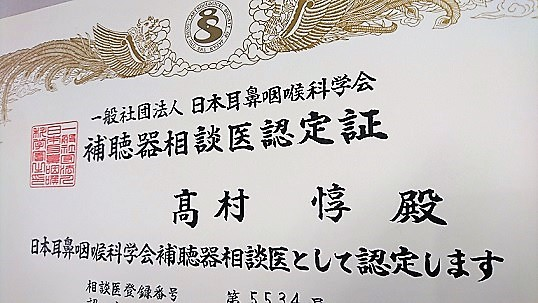 DSC_1417.JPG