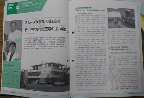 DSC_1999.JPG