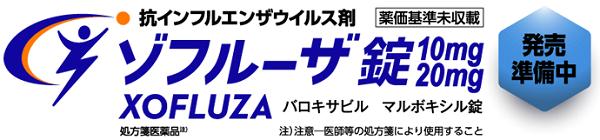 zofuluza1.png