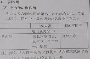 DSC_2532.JPG