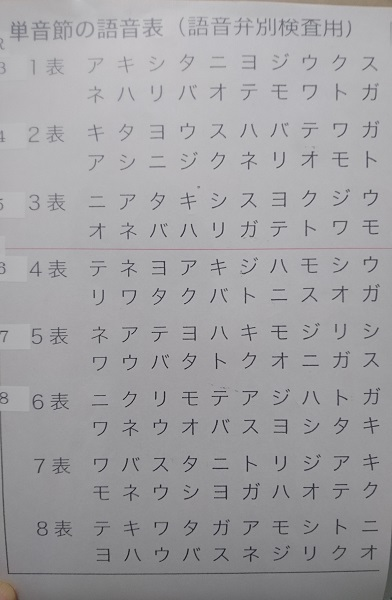 DSC_2817.JPG