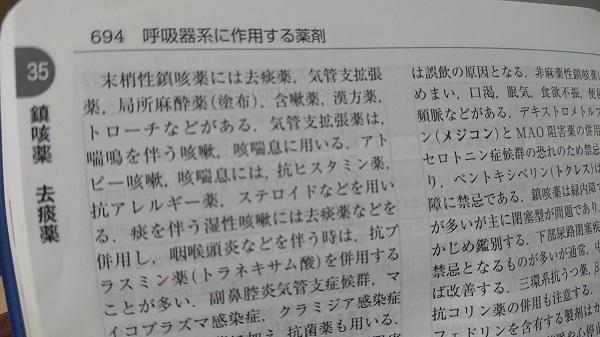 DSC_3044.JPG