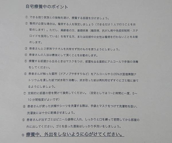 DSC_3592.JPG