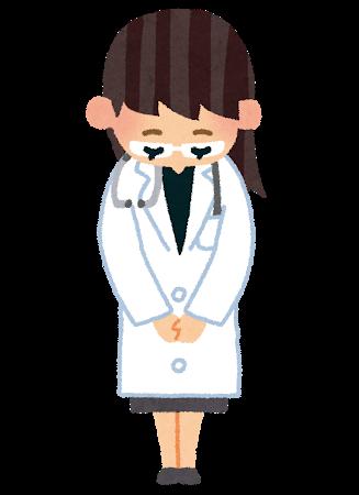 ojigi_doctor_woman.png
