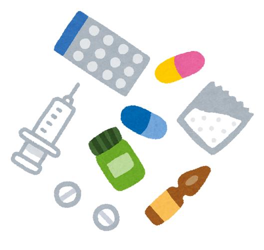 medical_medicine.png
