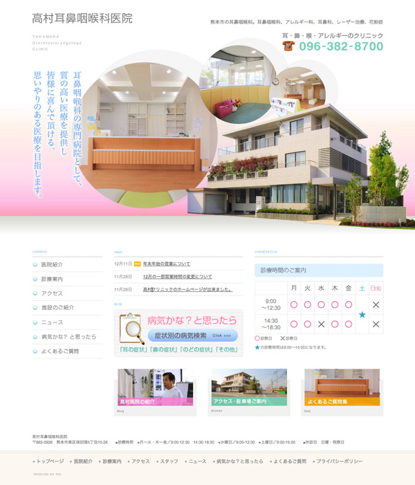takaweb.jpg